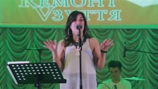 """гурт """"Rемонт Vзуття"""" кавер  """"2 дні"""" LAUD"""