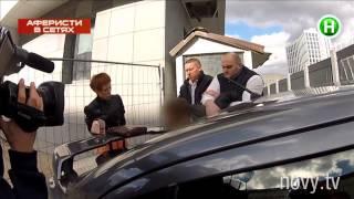 Аферисты в сетях - Выпуск 2 - Сезон 2 - 25.08.2015