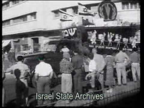 תיעוד נוסטלגי: ככה נראה יום העצמאות ה-3 של ישראל