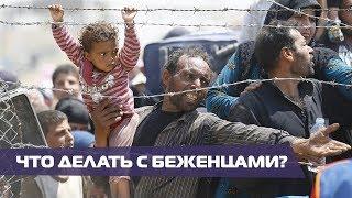 Спор о миграции. Новый раскол в правящей коалиции Германии?