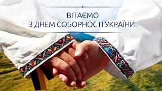 День Соборности Украины! [UA/UKR] Студенты об Украине!  Бердичів! Монтаж от Maxi Resen! БМК! ШОК!