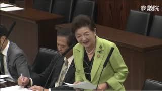 2019年11月21日参議院法務委員会~嘉田由紀子議員の質疑