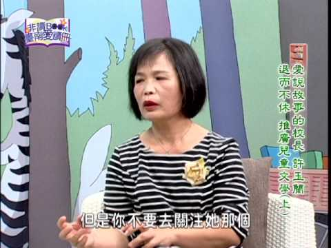 【宅閱讀記憶吐司】非讀Book臺南愛讀冊第166集