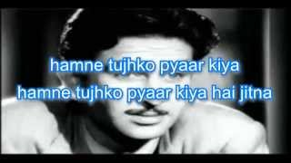hum ne tudjh ko pyaar karaoke with lyrics - YouTube