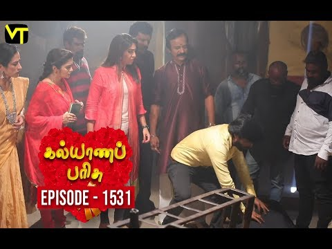 KalyanaParisu 2 - Tamil Serial | கல்யாணபரிசு | Episode 1531 | 18 March 2019 | Sun TV Serial