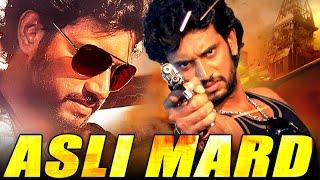 Asli Mard Full South Indian Hindi Dubbed Movie | Kannada Action Hindi Dubbed Movies