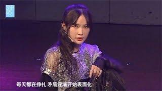 【张雨鑫】20181229《N.E.W》公演 CUT UNIT【少女革命】【SNH48】