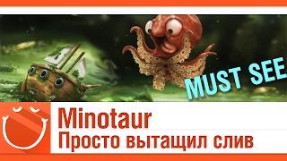 World of warships - Minotaur Просто вытащил слив [must see]