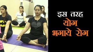 Prabhasakshi के कार्यालय में पूरे मनोयोग से मनाया गया International Yoga Day