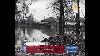 Семей подтопило из-за аварийного сброса воды с Шульбинского водохранилища