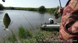 Рыбалка на реке каргат новосибирская область 2020