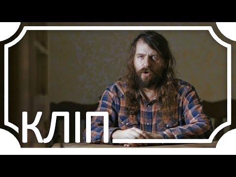 Rock-H / Рокаш - Колискова