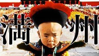 HoI4満州国で中国王朝再興させるわ#1
