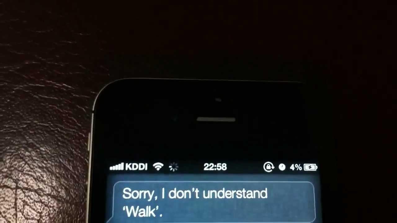 Japanese English Versus Siri