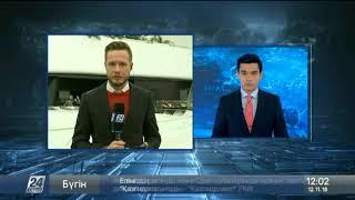 Эксперты «Астана клуба» презентовали рейтинг глобальных рисков для Евразии