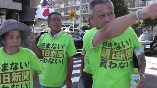 28.9.3朝日新聞不買運動ぶらり幕張馬加歴史の探究編5