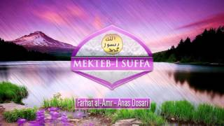 Farhat al-Amr [Anas Dosari - Nasheed]