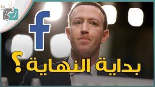 مارك زوكربيرغ يعتذر للعالم بعد فضيحة فيسبوك وخسارة 70 مليار دولار