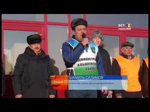 Зимняя спартакиада трудовых коллективов