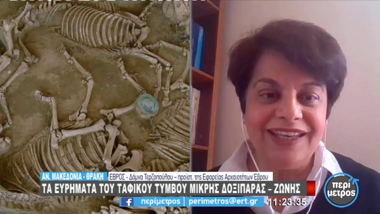Αρχαία ευρήματα σε κάθε βήμα – Από την ομηρική Μαρώνεια στην Πομπηία | 12/03/2021 | ΕΡΤ