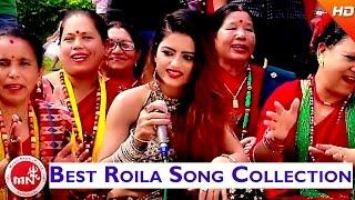 Nepali Superhit Roila Song | Video Jukebox