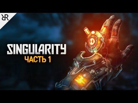 Прохождение Singularity | Часть 1: Каторга-12