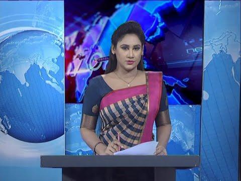 07 pm News || সন্ধ্যা ৭টার সংবাদ || 03 June 2020 || ETV News