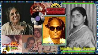 MADHUBALA Jhaveri-Film-ANDHKAR-(1955)-Chaand Mein