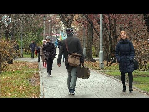 Минимальное пособие по безработице в России увеличится почти вдвое