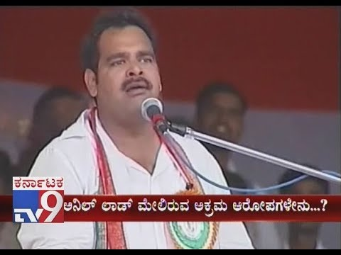 `TV9 Bete`: Public Allegations On Anil Lad's Illegal Activities In Bellary