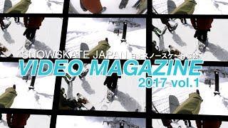 Snowskare Japan Video Mag 2017 vol.1