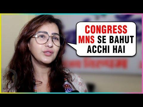 Shilpa Shinde JOINS CONGRESS Party! | Bigg Boss 11