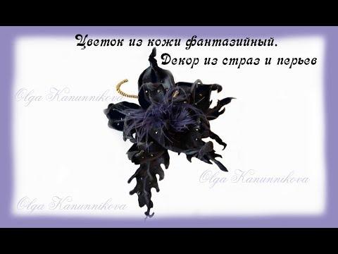Сова талисман имени ирина