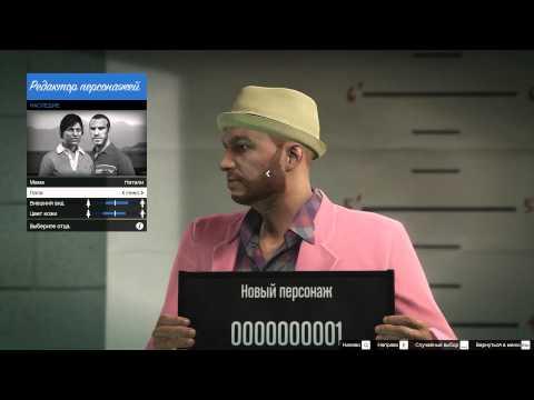 Grand Theft Auto V - Online 1 - VspishkaGame [PC 60 fps 1080p]
