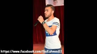 تحميل اغاني مجانا كل دا كان ليه محمد عبدالوهاب بصوت فضل احمد