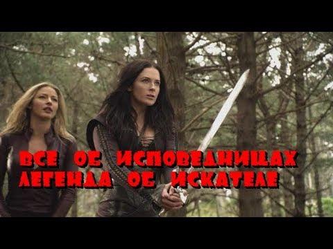 Как пройти 1 миссию в меч и магия герои 7