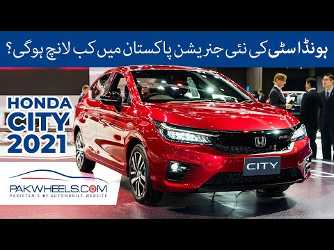 Honda City 2020 Expected Price, Specs & Features | PakWheels