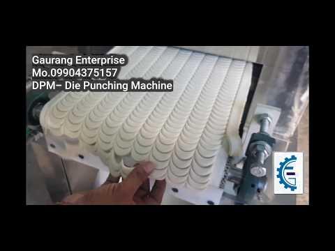 Kaju Biscuit Making Machine