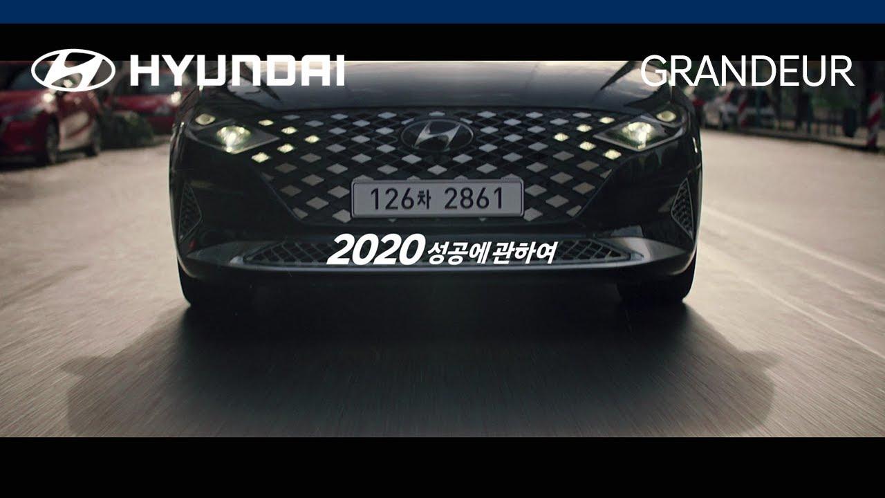 현대자동차 GRANDEUR(그랜저) 런칭_2020 성공에 관하여, '퇴사하는 날' 편
