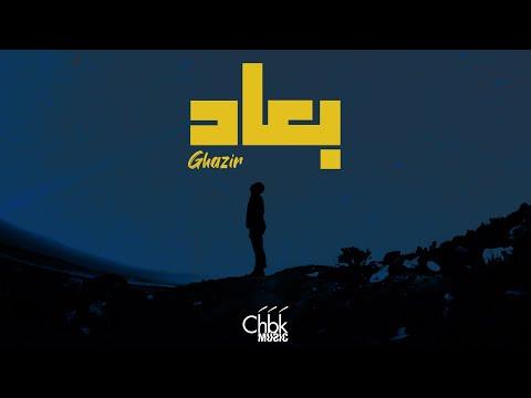 Ghazir - B3ad