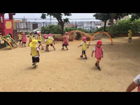 Kafumisato Nursery School
