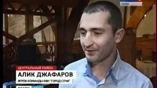 Команда КВН город Сочи вышла в премьер-лигу