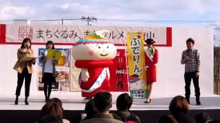 ふでりん熊野町観光大使まちグルメin府中PR!