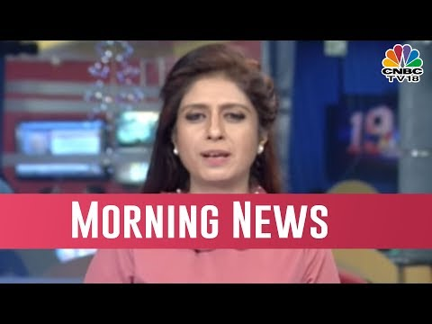 Today's Top Business News Headlines  | Dec 21, 2018