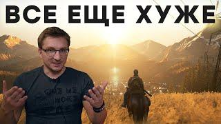 Неудобная правда о переносе The Last of Us 2