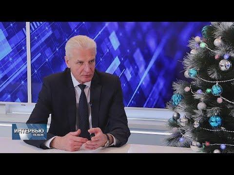 27.12.2018 Интервью / Александр Котов
