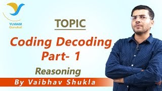 Coding Decoding Part - 1 | Yuwam Online Class | Reasoning by Vaibhav Shukla | Yuwam Gurukul