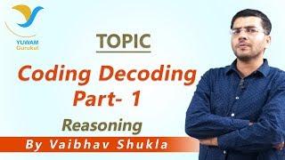 Coding Decoding Part - 1 | Yuwam Online Class | Reasoning by Vaibhav Shukla | Yuwam Gurukul