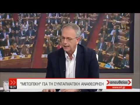 Ο αναπληρωτής υπουργός Άμυνας στην ΕΡΤ | 15/02/19 | ΕΡΤ