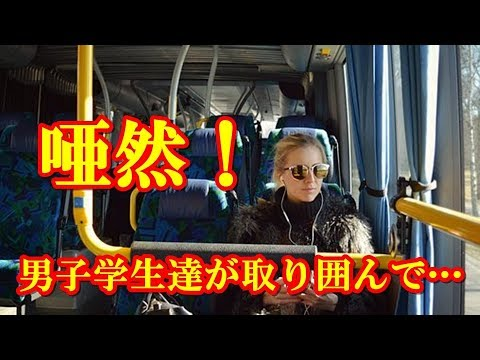 海外の反応 台湾旅行で無意識に日本語で話しかけてしまった次の瞬間!車内の客が唖然